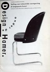 Design onder de Hamer