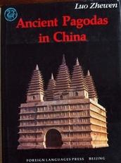 Ancient Pagodas in China