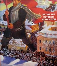 Art of the october revolution.