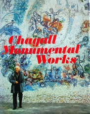 Chagall Monumental Works