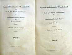 Atjehsch- Nederlandsch woordenboek.(2 delen)