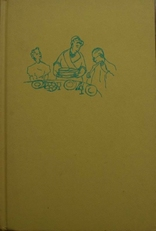 The Molly Goldberg Jewish Cookbook